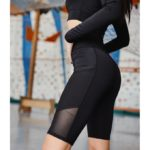 Шорты Biker Shorts PACK IT BLACK
